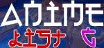 Anime List G