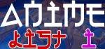 Anime List I