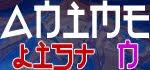 Anime List N