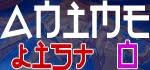 Anime List O