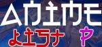 Anime List P