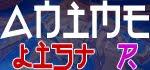 Anime List R