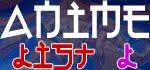 Anime List L
