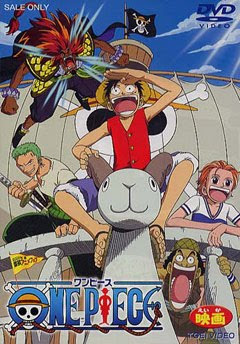 One Piece Movie 1 - The Great Gold Pirate