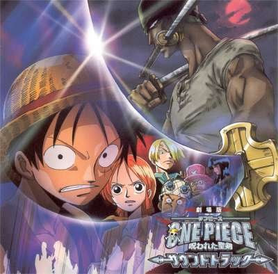 One Piece Movie 5 - Curse of the Sacred Sword