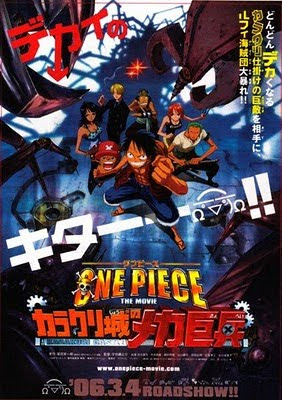 One Piece Movie 7 - Giant Mecha Soldier of Karakuri Castle