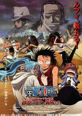 One Piece Movie 8 - The Desert Princess and The Pirates: Adventure in Alabasta