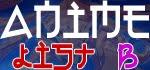 Bungaku Shoujo: Kyou no Oyatsu ~Hatsukoi~
