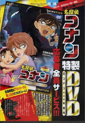 Detective Conan OVA 11 - The Secret Order from London