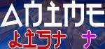 Tatakau Shisho - The Book of Bantorra