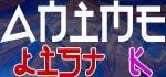 Kodomo no Jikan - Ni Gakki