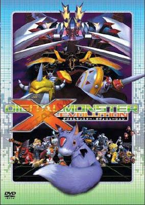 Digimon Movie - Digital Monster X-Evolution