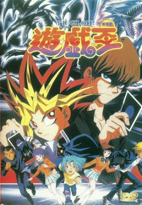 Yu-Gi-Oh! Movie 1