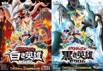 Pokemon Movie 14 - Victini to Shiroki Eiyuu