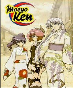 Kidou Shinsengumi Moeyo Ken OVA