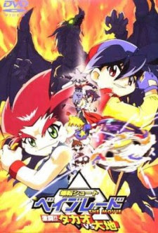 Beyblade the Movie: Gekitou!! Takao vs. Daichi