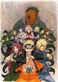Shippuuden Movie 6 Road to Ninja