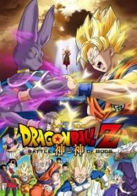 Movie 14 Battle of Gods