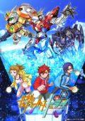 GundamBuildFightersTry