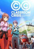 ClassroomCrisis