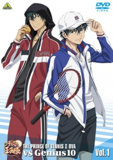 Prince of Tennis II OVA vs Genius10