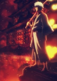 GintamaJumpFesta2015Special