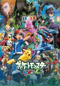 PokemonXY26Z
