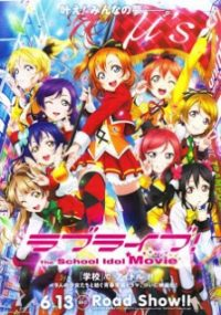 LoveLive21TheSchoolIdolMovie