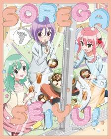 Sore ga Seiyuu!: Petit Uchiage