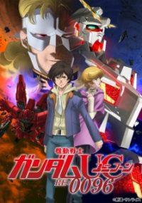 GundamUnicornRE
