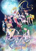 SailorMoonCrystalS3