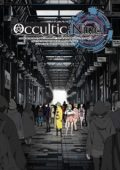 Occultic3BNine