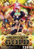 OnePieceFilmGold