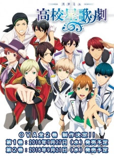 High School Star Musical OVA