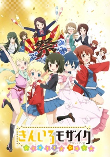 Kiniro Mosaic: Pretty Days