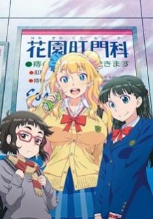 Oshiete! Galko-chan OVA