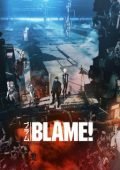BlameMovie
