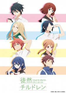 Tsurezure Children