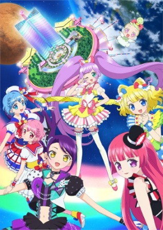 PriPara Movie: Mi~nna de Kagayake! Kirarin☆Star Live!