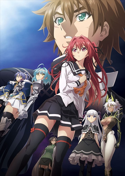 Shinmai Maou no Testament Departures