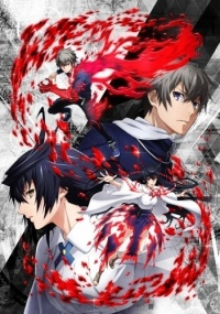 LORD OF VERMILION – GUREN NO OU