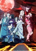 TENROU – SIRIUS THE JAEGER