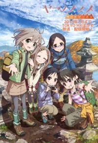 YAMA NO SUSUME – THIRD SEASON