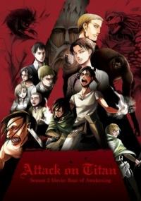 Shingeki no Kyojin Movie 3