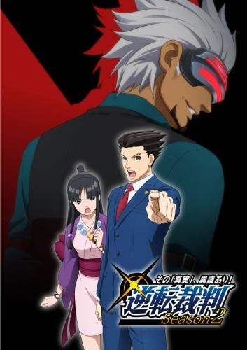Gyakuten Saiban: Sono Shinjitsu, Igi Ari! Season 2