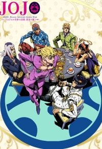 JOJO'S BIZARRE ADVENTURE - GOLDEN WIND