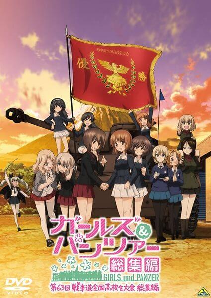 Girls und Panzer: Dai 63-kai Senshadou Zenkoku Koukousei Taikai Soushuuhen