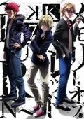 K Seven Stories Movie 5
