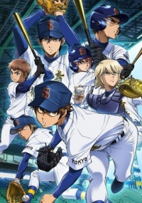 DIAMOND NO ACE – ACT II