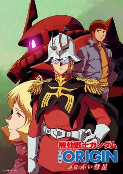 Mobile Suit Gundam: The Origin - Zenya Akai Suisei